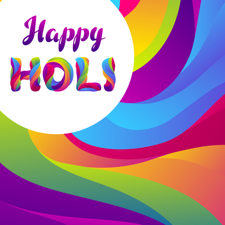 Happy Holi colorful background. Party banner for celebration or festival.