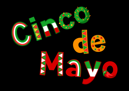 Cinco de mayo greeting card. Patterned lettering text. Illustration