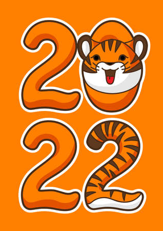 Greeting card with cute tiger. Symbol of Happy Chinese New Year 2022. Animal cartoon character.