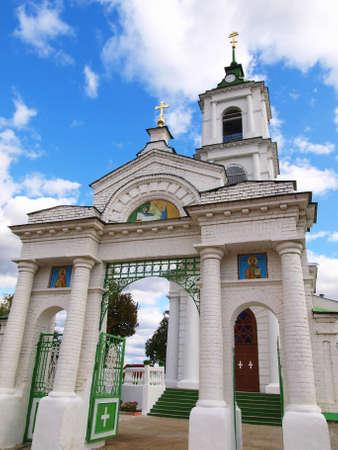 Gate of Orthodox Church
