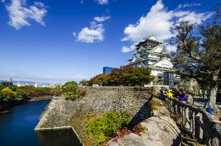 Osaka Castle Park , Osaka, Japan