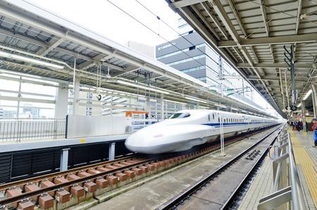 Nozomi shinkansen, bullet train, Japan