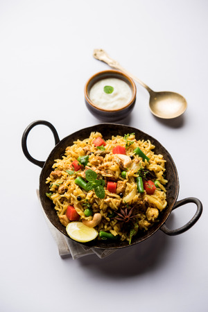 Kheema Pulao - Rice cooked with mutton or chicken mince with vegetables and spices. served in a bowl. selective focus Stock Photo