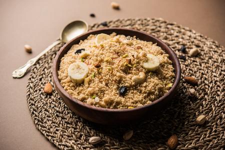 Semolina Halwa  Sooji ka Halva or sweet Rava Sheera or shira - Indian festival sweet made of semolina, nuts and Ghee Stok Fotoğraf