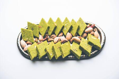 Pista Katli/Burfi/Burfee oder Pistazienkuchen