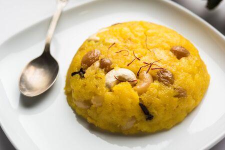 Pineapple sheera or Halwa also known as Ananas keshri shira. Popular South Indian Dessert recipe. selective focus Reklamní fotografie