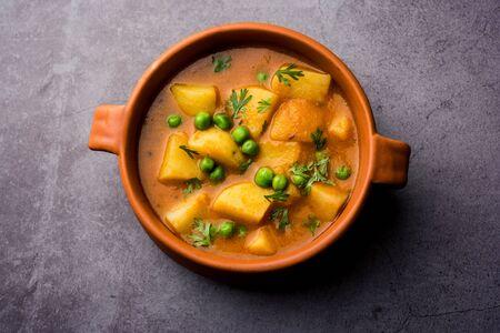 Aloo curry sabzi made using boiled potato with green peas.