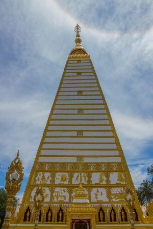 corona: Corona above the Pagoda. Stock Photo