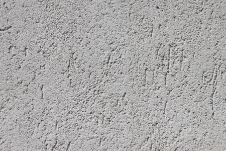 striated: Seamless Striated Stucco Wall Texture Stock Photo