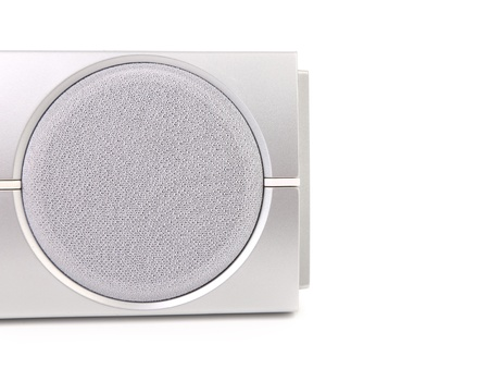 Silver speaker box. Isolated on a white background. photo