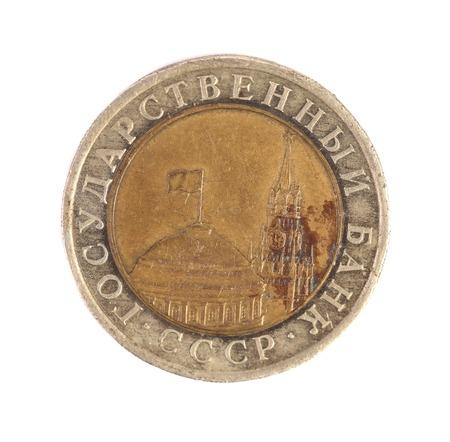 monet: URSS monet. Aislado en un fondo blanco.