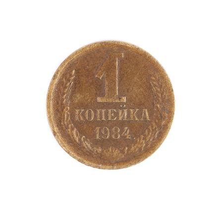 kopek: USSR 1 kopek coin on a white background Stock Photo