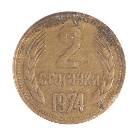 kopek: USSR 2 kopek coin. Isolated on a white background.