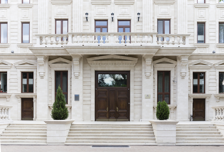 Front of white building. It is located near the entrance to the park of Valea Morilor in Chisinau. Stock Photo