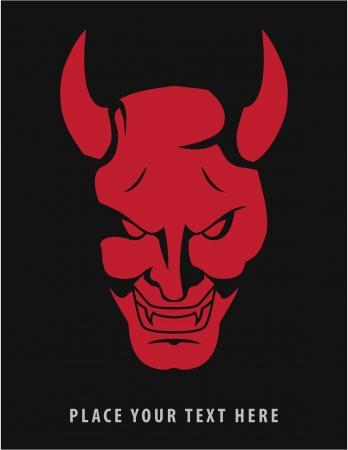 devil face Stock Vector - 17444648