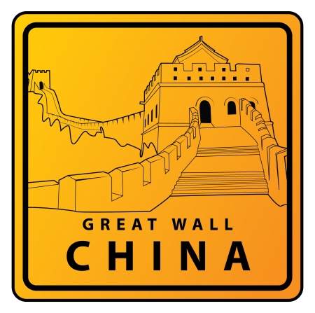 Great Wall China Travel sign Vector
