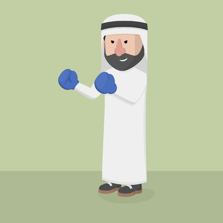 arabian: businessman arabian pose boxer Illustration