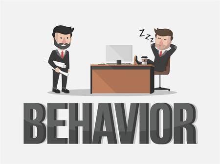 behavior: Behavior business concept illustration