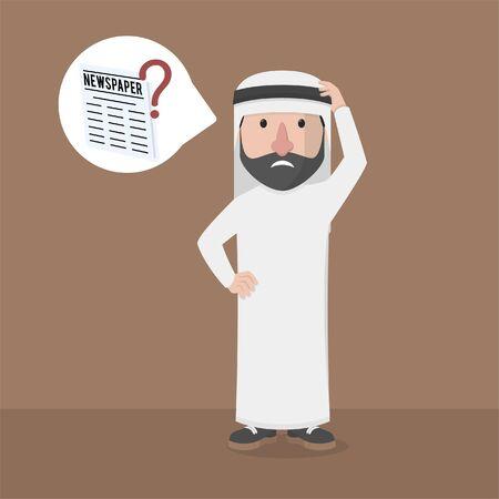 arabian bussinessman lost his newspaper
