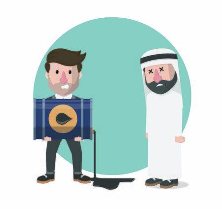 businessman arabian loss design people