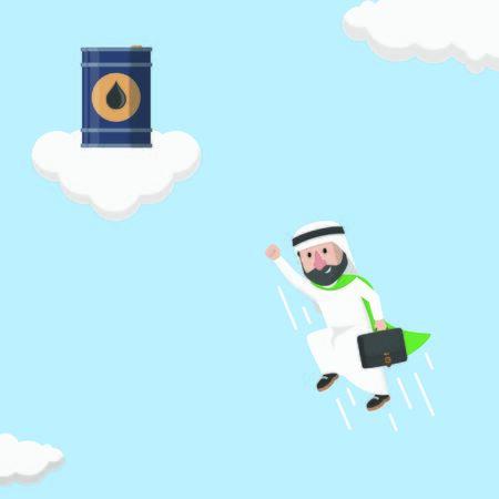 businessman super arabian go to oil Vektorové ilustrace