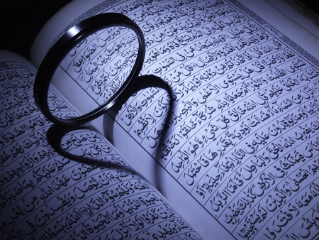 Holly quran and the shadow of love photo