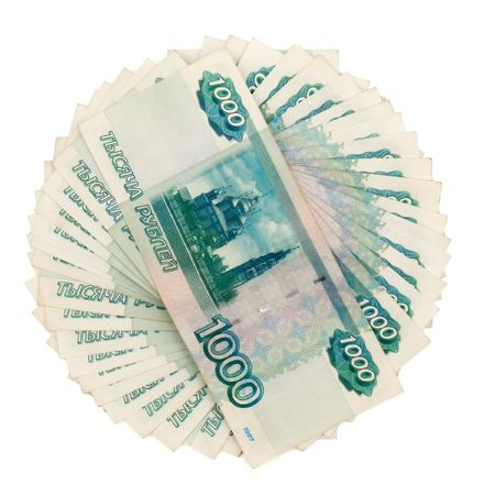 Russian money, thousands of roubles on a circle. On a white background.