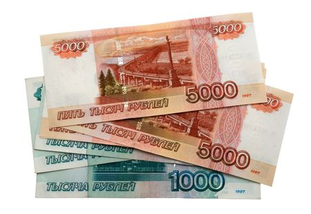 Russian money. Five thousands, one thousands rubles. On a white background.