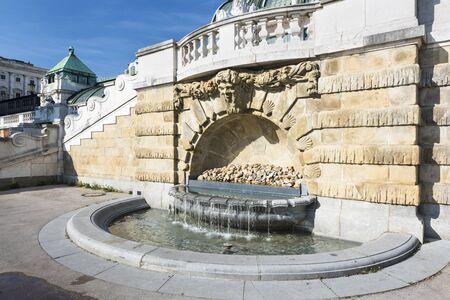 A small fountain in the Burggarten park in Vienna, Austria.