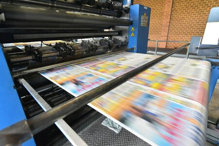 roll offset print machine in a large print shop for production of newspapers & magazines Zdjęcie Seryjne