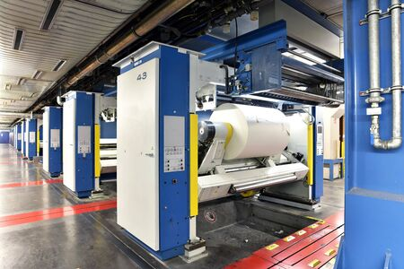 modern offset printing machines in a large printing plant - modern equipment in an industrial company  Stockfoto