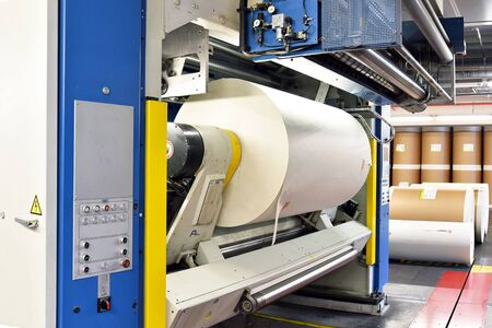 modern offset printing machines in a large printing plant - modern equipment in an industrial company