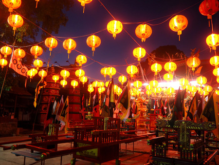 lantern festival: Lantern festival