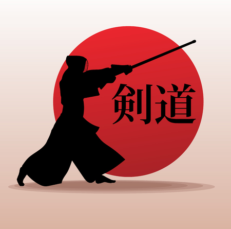 kendo: Kendo fighter in traditional clothes silhouette