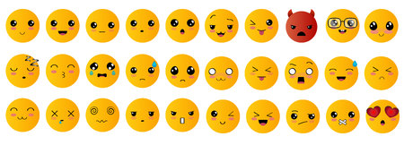 Emoticons or smileys icons set for web Ilustracja