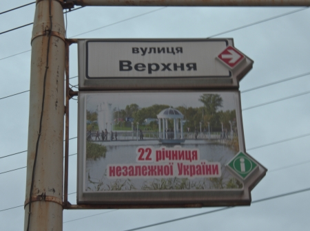 depends: Street indicator depends on the avenue in Zaporozhye