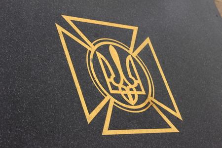 blazonry: coat of arms  Ukraine