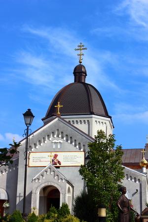 nicholas: Church of St. Nicholas Stock Photo