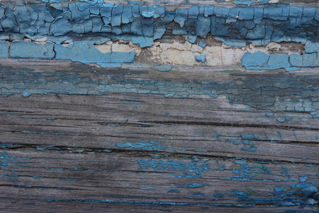 exfoliate: background in the form of old wooden boards
