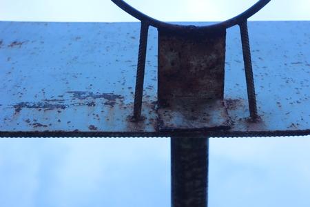 old shield basketball hoop Stock Photo