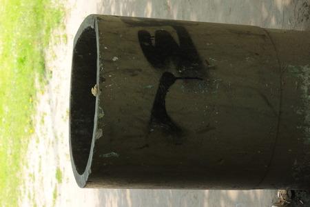 receptacle: old trash