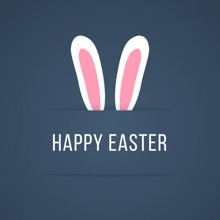 merriment: simple white bunny ears in pocket. concept of festival, children feast, surprise, masquerade, merriment. isolated on stylish background. flat style trendy modern design eps10 vector illustration Illustration