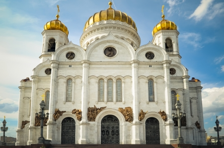 Christ the Saviour Cathedral. Russia.Moscow photo