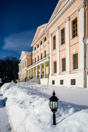 boyar: First mentioned as a manor estate of boyar Morozov  in 1627