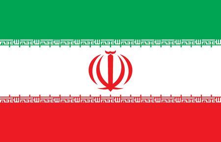 Iran national flag vector background vector illustration - Banner,backgrounds,sticker,icon etc. Çizim
