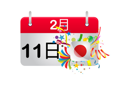 Holiday Calendar JAPAN National Foundation Day Stock Vector - 8727386