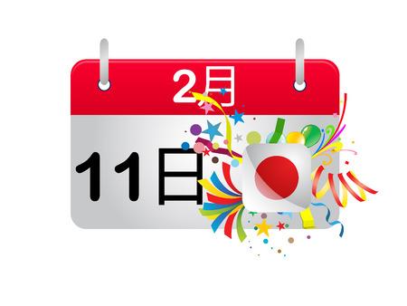 Holiday Calendar JAPAN National Foundation Day Stock Vector - 8727386