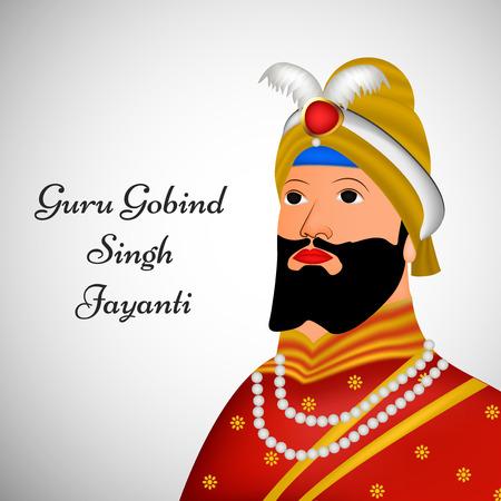 Illustration of Guru Gobind Singh for Guru Gobind Singh Jayanti