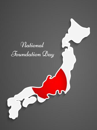 bandera japon: Ilustración de la bandera de Japón para el Día de la Fundación Nacional