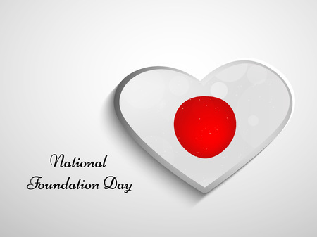 11th: Illustration of Japan Flag for National Foundation Day